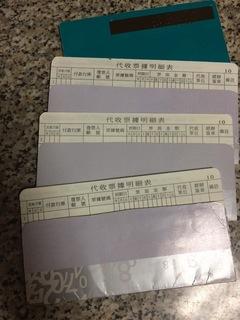 68C48796-C36C-48E2-8619-2D244B442485.jpeg