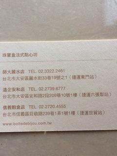 DA1B544C-4F26-4F95-81ED-C80030B1DFA8.jpeg